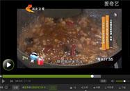 20161009家政女皇2016:姜波讲炸酱的做法