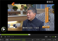 20161013家政女皇视频:王福印讲腰疼的原因