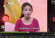 20161019养生堂视频全集:陈海波讲帕金森的高发人群