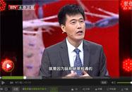 20161020北京卫视养生堂:王晏美讲肠损伤的症状