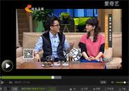 20161018家政女皇节目:王凤岐讲嗓子疼怎么办