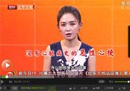 20161021北京养生堂:俞梦越讲急性心梗的信号