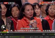 20161022养生堂视频:王振海讲痰湿体质的症状