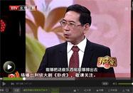 20161025北京卫视养生堂视频全集:冯利讲阳虚的症状表现