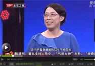 20161024北京养生堂视频全集:王少军讲中医止痒的小妙招