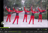 黄玫瑰广场舞动作分解教学视频