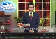 20161028饮食养生汇:张文彭讲胃癌病人如何饮食调养
