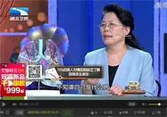 20161031饮食养生汇视频:郭玉琴讲养肺的食物