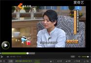 20161023家政女皇节目:陈允斌讲感冒如何饮食