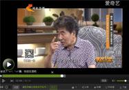 20161024家政女皇视频:王凤岐讲从鼻子看健康