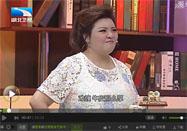 20161108饮食养生汇2016:吕德智讲牛皮癣的危害