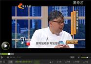 20161028家政女皇视频节目:姜波讲焖带鱼的做法