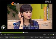 20161030家政女皇:王福印讲从耳朵颜色看健康