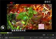 20161025食话实说栏目:爽口牛肉面的做法