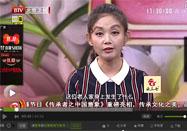 20161110北京养生堂:季福绥讲心肌梗死的症状