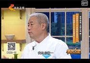 20161105家政女皇:白常继讲干锅萝卜的做法