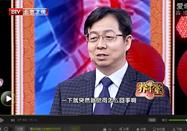 20161111北京养生堂:胡三宝讲警惕骨刺的危害