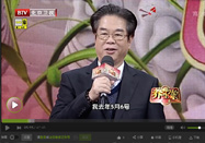20161112北京养生堂:刘玉宁讲科学防治糖尿病肾病