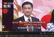 20161113北京养生堂:朱大龙讲如何防治糖尿病