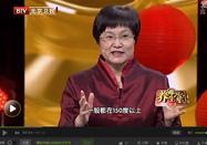 20161115北京养生堂:何丽讲如何安全用油