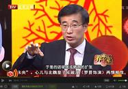 20161116北京养生堂:王辰讲如何预防慢阻肺