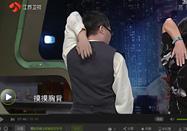 20161120万家灯火栏目:张峻斌讲肩颈拉伸法