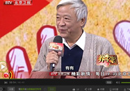 20161120北京养生堂:颜红兵讲突发心梗怎么办