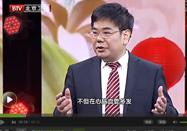 20161124北京养生堂:刘昌伟讲下肢动脉硬化闭塞症