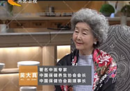 20161107家政女皇:吴大真讲土豆也能防病
