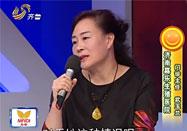 20161017健康早知道:武玉兰讲高龄女性如何备孕