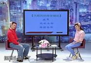 20161126万家灯火栏目:黄光民讲经络保健做好养生
