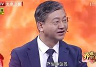 20161129北京养生堂:母义明讲南北糖尿病