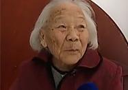 20161024健康早知道:百岁老人长寿的秘诀