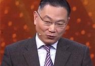 20161201北京养生堂:符伟国讲高血压的南北差异