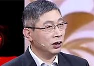 20161211北京养生堂:张久亮讲中风类型深度解析