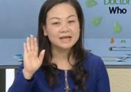 20170214名医话养生:李霞讲过敏性休克的特点