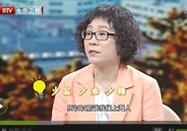 20170217北京卫视养生堂:李玉秀讲为啥北方更易得糖尿病