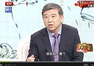20170219北京卫视养生堂:张学智讲热从何来