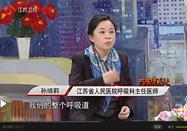 20170220江苏卫视万家灯火视频:孙培莉讲咳嗽老不停怎么回事