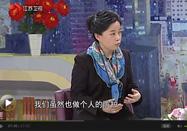 20170221江苏卫视万家灯火栏目视频:孙培莉讲呼吸道过敏咋办