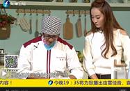 201612019食来运转节目:日式姜烧猪肉的做法
