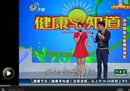 20161103健康早知道视频:宋鲁成讲心脏病的误区