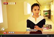 20170226养生堂官网:易京红讲关于养生的秘诀