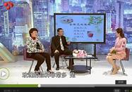 20170226万家灯火节目:王旭东讲鲜花也能美容养生