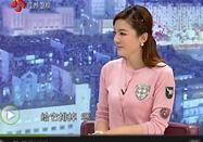 20170225万家灯火视频栏目:王旭东讲喝出健康好粥来
