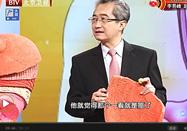 20170301北京电视台养生堂:张澍田讲能治愈的癌症