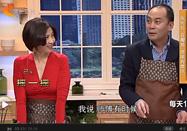 20170224河北卫视家政女皇:张光北讲豆瓣鱼的做法
