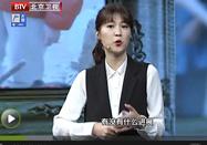 20170304北京卫视养生堂:沈琳讲哪些饮食习惯会诱发胃癌