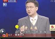 20170306养生堂视频:卢伟讲截断中风导火索