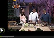 20170228家政女皇视频全集:卢晓光讲肉渣炖白菜粉的做法